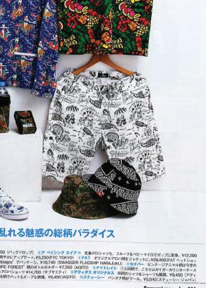 samurai1205sbp36.jpg