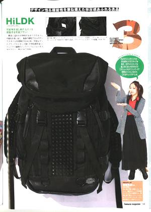 samurai1206hip146.jpg