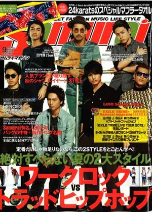 samurai1209jk.jpg