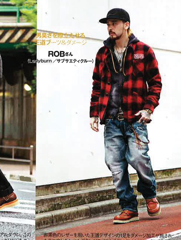 samurai1212sbp50.jpg