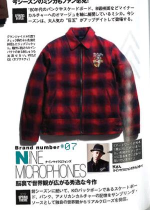 samurai122sbp129.jpg
