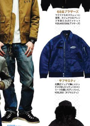 samurai122sbp38.jpg