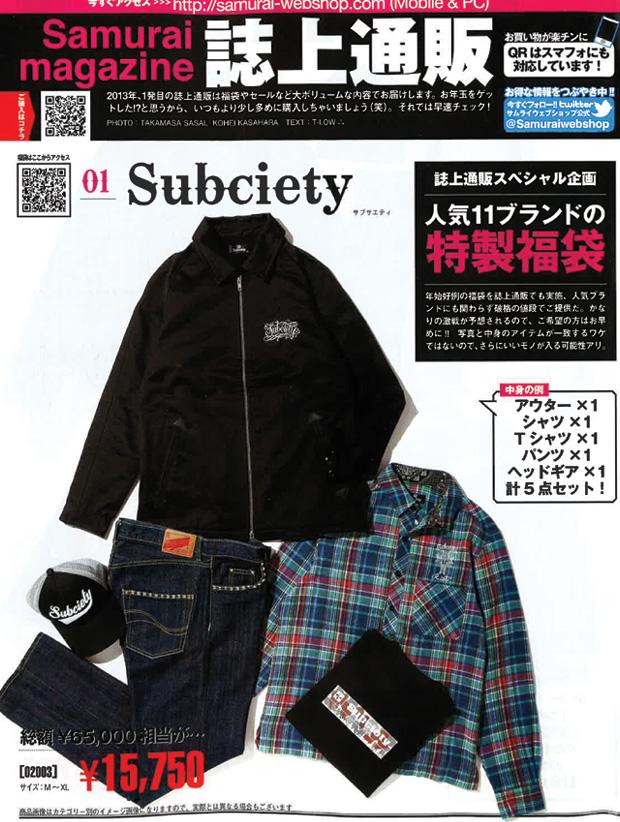 samurai1301subp96.jpg