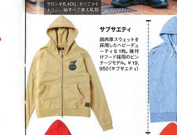 samurai1304subp64.jpg