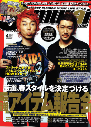 samurai201204jk.jpg