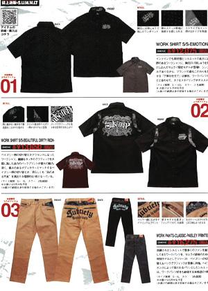 samurai201204sbp111.jpg