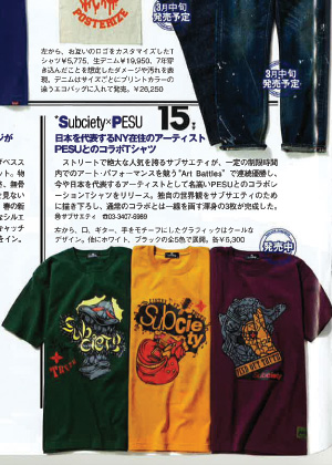 samurai201204sbp17.jpg