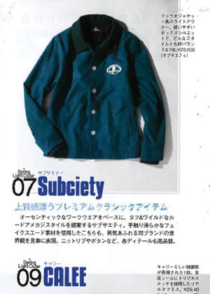 samurai201204sbp40.jpg