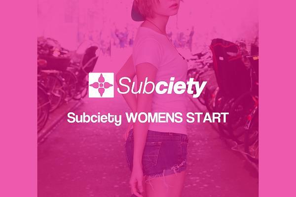 Subciety WOMENS START
